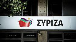 Βολές ΣΥΡΙΖΑ κατά της κυβέρνησης για το κλείσιμο της Εθνικής