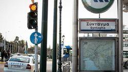 Κυκλοφοριακές ρυθμίσεις στην Αθήνα λόγω των εκδηλώσεων για την