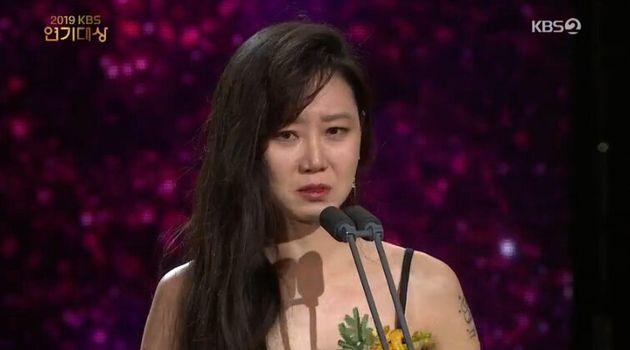 KBS 연기대상은 '동백꽃 필 무렵'이