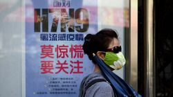 중국에서 원인 모를 폐렴이 발생해 '사스' 공포가 퍼지고