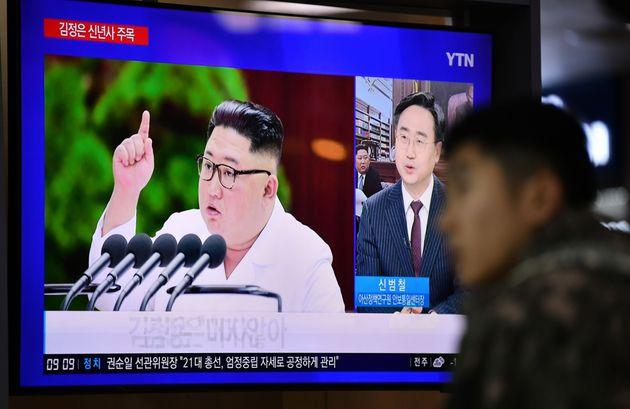 Ce mercredi 1er janvier 2020, les nord-Coréens n'ont pour l'heure pas eu droit à l'habituel...