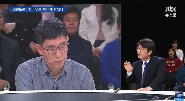 JTBC 신년토론 방송화면