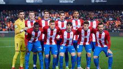 El Sporting de Gijón pide aplazar su partido contra el Zaragoza porque 11 jugadores están con