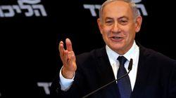 Inculpé pour corruption, Netanyahu a demandé l'immunité au Parlement