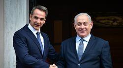 Μητσοτάκης-Νετανιάχου: Εμβάθυνση της συνεργασίας ανάμεσα σε Ελλάδα και Ισραήλ σε όλα τα