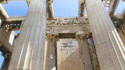Εκτακτη τροποποίηση ωραρίου αρχαιολογικού χώρου