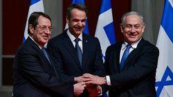 East Med: Υπεγράφη η συμφωνία Ελλάδας-Κύπρου-Ισραήλ για τον