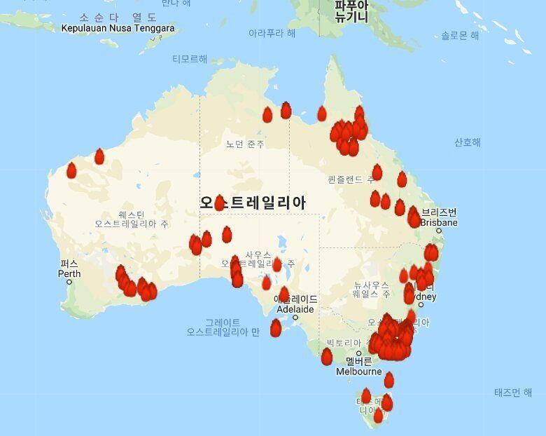 호주 산불 발생