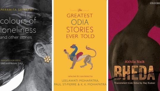 Want To Read More Odia Literature? Here Are 8 Books To Get You