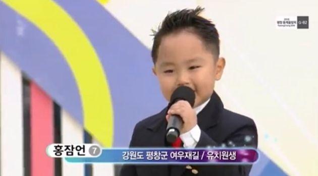 '미스터트롯' 최연소 출연자 홍잠언은 과거부터 범상치