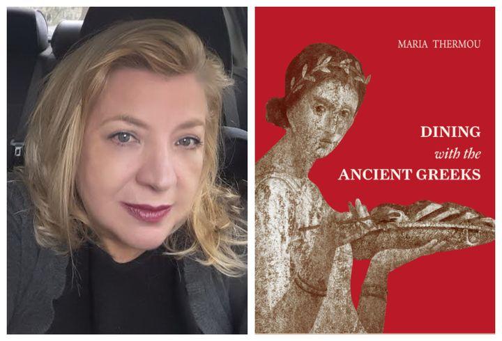 Μαρία Θερμού: «Στα Μαγειρία των Αρχαίων»