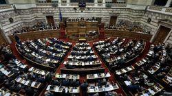 Στην ελληνική Βουλή το νομοσχέδιο για το