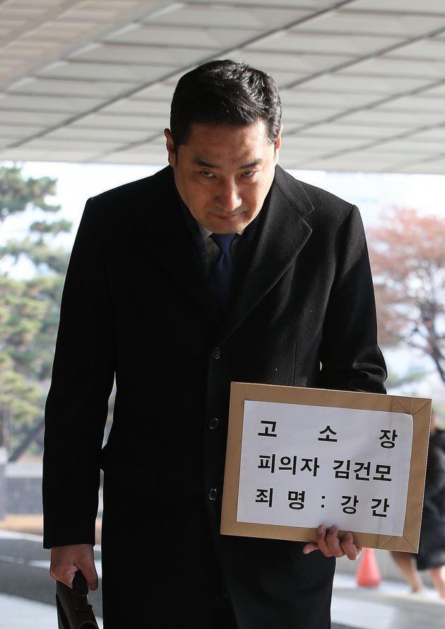 김건모 고소장 손에 든