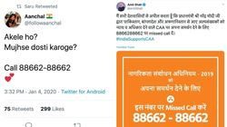 BJP Resorts To Fake 'Lonely Woman' On Twitter To Drum Up Support For
