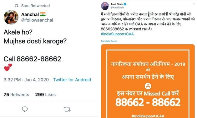 Image result for amit shah tweet fake number