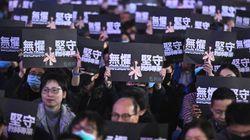 La Cina sostituisce il suo uomo a Hong