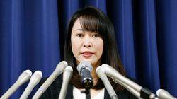 Le gouvernement japonais réagit à la fuite