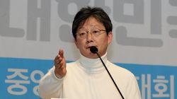 유승민이 한국당으로 돌아간 국회의원 25명에 대해