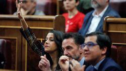 Un diputado del PSOE muestra el curioso efecto óptico que ha visto en el Congreso: la clave está en