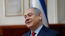 Το γλωσσικό ολίσθημα του Νετανιάχου - Χαρακτήρισε το Ισραήλ «πυρηνική
