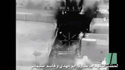 Le immagini del raid Usa contro Soleimani