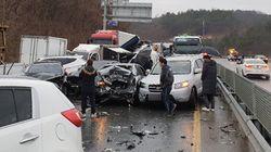 '블랙 아이스' 경남 합천에서 40여 대 추돌 사고가