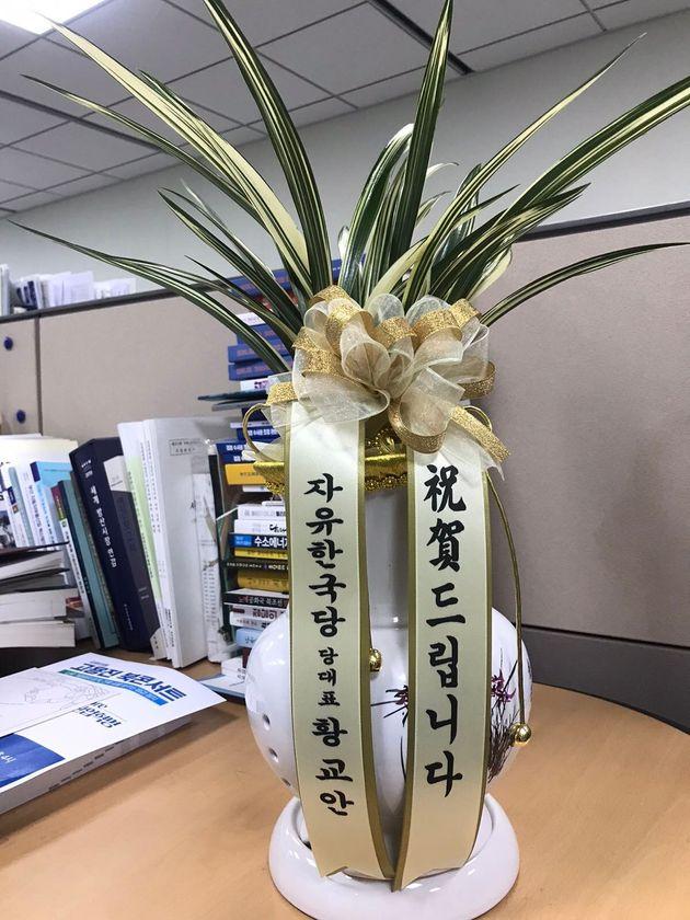 황교안 자유한국당 대표가 6일 오전 하태경 새로운보수당 책임대표실에게 보낸 난