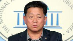 국회사무처가 김명연 자유한국당 의원을 고발한