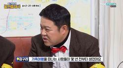 김구라가 말한 '연예대상 전과 달라진
