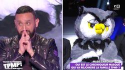 Cyril Hanouna s'est inspiré de Mask Singer pour dévoiler sa nouvelle