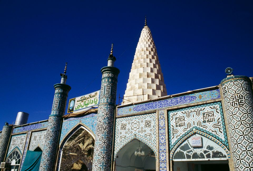 IRAN - MARCH 30: The tomb of the prophet Daniel, Susa (modern Shush), Iran. (Photo by DeAgostini/Getty