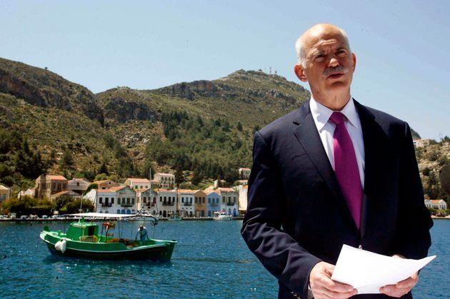 Ελλάδα και ΔΝΤ: Το τέλος μίας