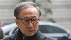 검찰이 이명박 전 대통령 항소심서 징역 23년을