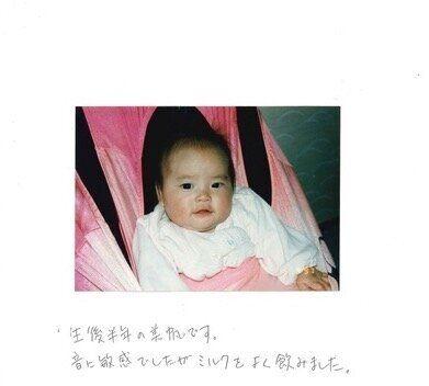 美帆さんの母が寄せた文章と美帆さんの写真
