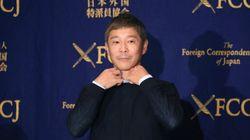 Ιαπωνία: Μεγιστάνας χαρίζει 9 εκατ. δολάρια σε ακόλουθούς του στο
