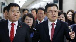 '비례자유한국당'이 진짜