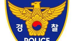 50대 경찰 간부가 13세 중학생을 전치 3주 되도록 폭행한