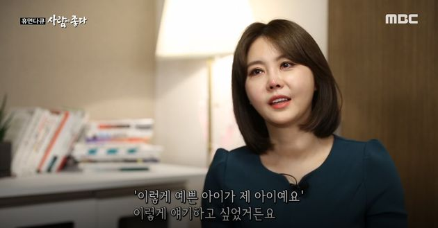 MBC 방송