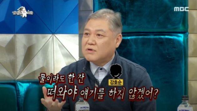 정남규·유영철·강호순을 상대한 프로파일러 권일용이 밝힌 '가장 기억에 남는