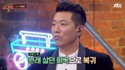 태사자 이동윤이 '전과 있다'는 의혹에 입장을
