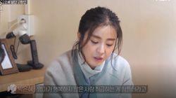 박은혜가 이혼 반대한 엄마와 했던 이야기들을