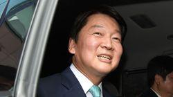 대한민국 정치에 대한 안철수의