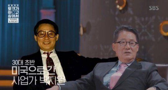 박지원 대안신당