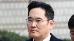 삼성 준법감시위원회 출범이