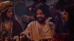 La Justicia de Brasil ordena a Netflix retirar la comedia sobre un Jesús