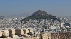 Η πόλη πίσω από την πόλη: Μια βόλτα στην αστική Αθήνα 1930 -