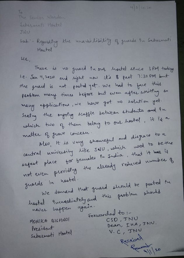 The letter written by Monika Bishnoi, president of Sabarmati Hostel, to the senior warden a day before...