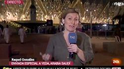 Una reportera de TVE relata lo que le ha ocurrido en un hotel de Arabia