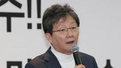 유승민이 윤석열 검찰총장에게 응원을