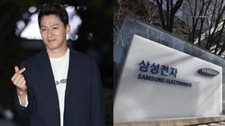 '주진모 스마트폰 해킹 사건' 관련해 삼성전자가 입장을
